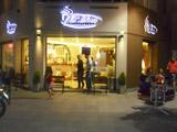 Disiena Helados LaNocheDeQuilmes.com